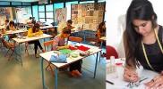 Career in Textile Design