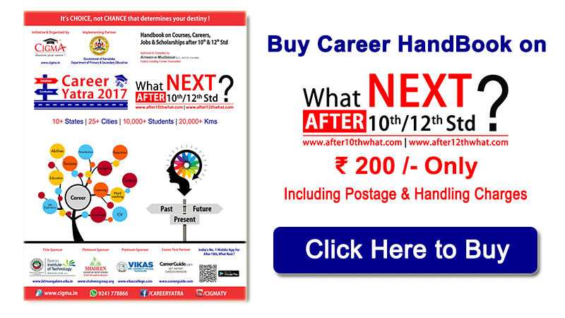 Career-Book-Ads