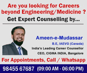 CIGMA Career Counselling Advt 1