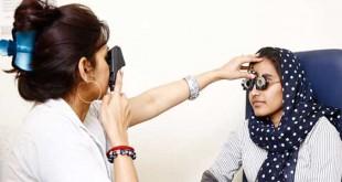 Bsc Optometry